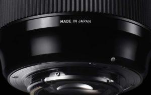SIGMA 24-35 mm F2 DG HSM | Art