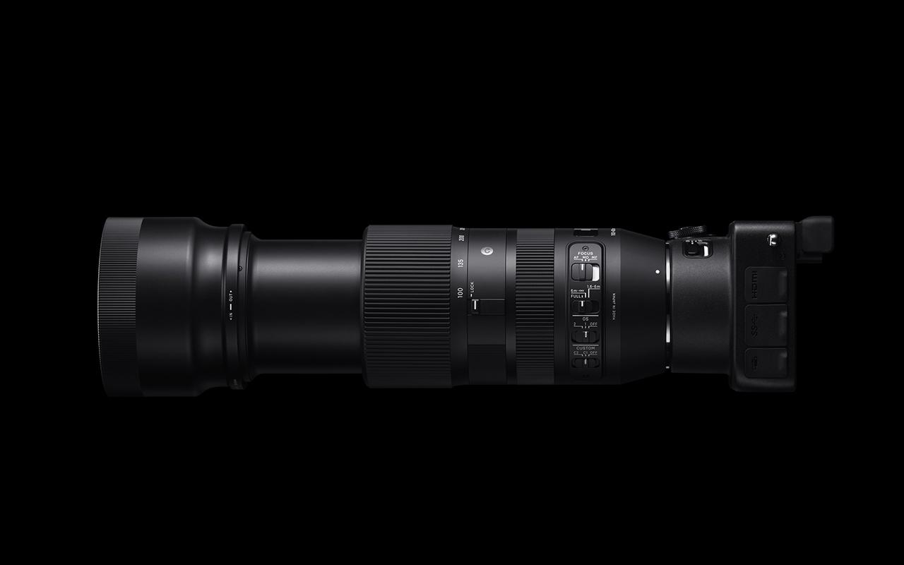 SIGMA 100-400 mm F5-6,3 DG OS HSM | Contemporary