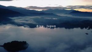 SIGMA Movie Made in Aizu